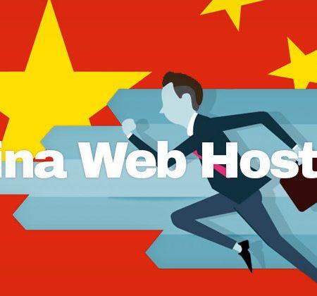 China Web Hosting