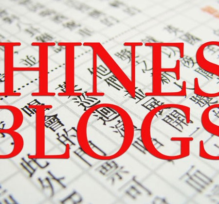 Chinese Blogging Platforms