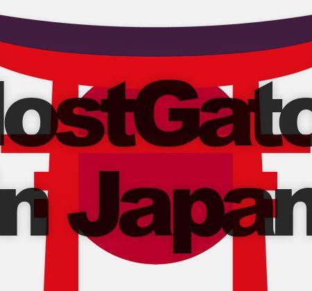 HostGator in Japan