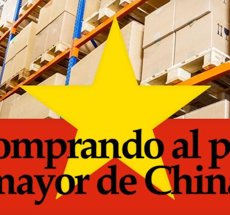 Comprando al pormayor de China