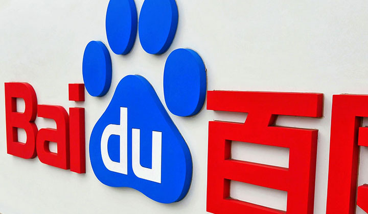 How To Register a Free Chinese Blog at Baidu [UPDATED]