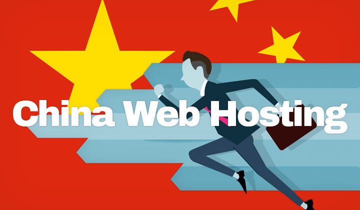 China Web Hosting
