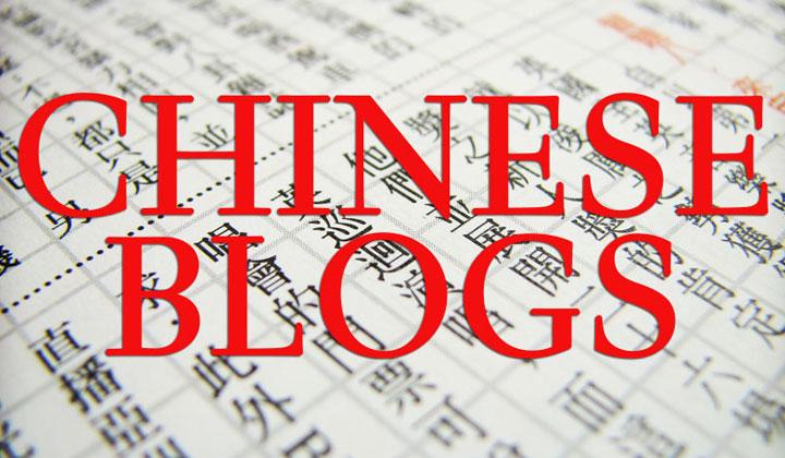 Chinese Blogging Platforms