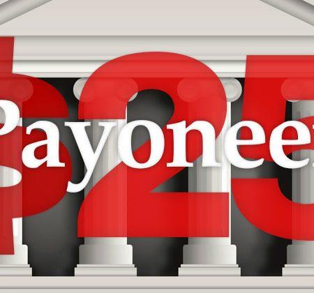 Payoneer $25 Free