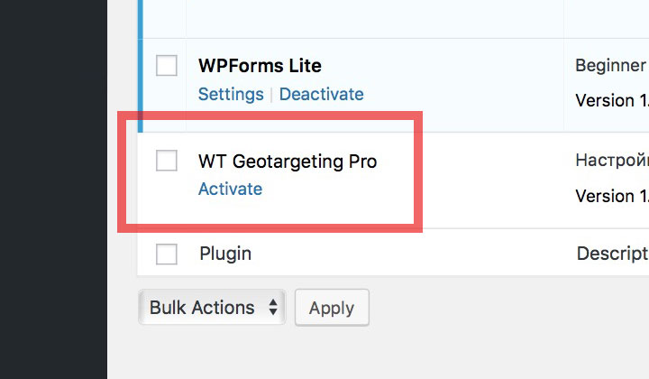 WP Geotargeting Pro Plugin Activate
