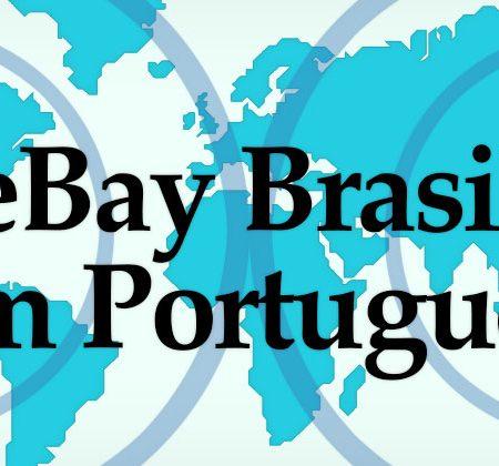 eBay Brasil em Português