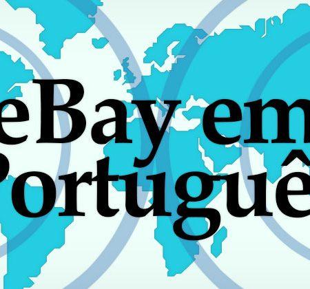 eBay Portugal em Português