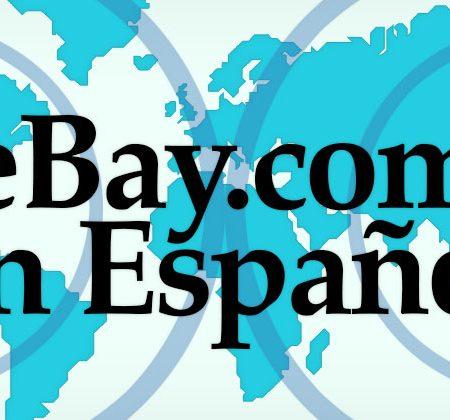 eBay.com en Español